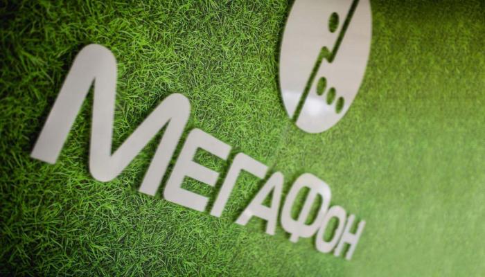 личный кабинет Мегафон