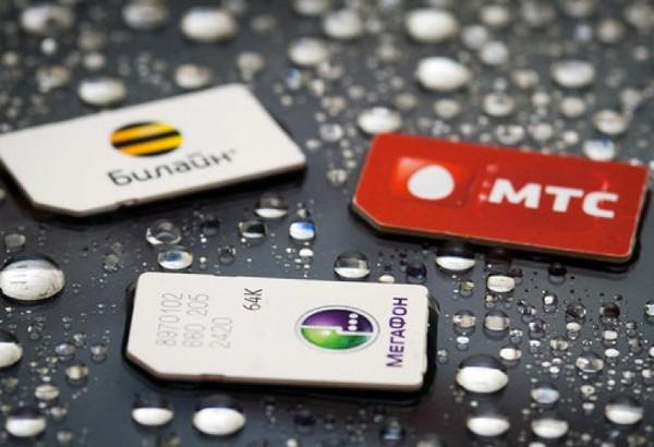 Как перевести деньги с Мегафон на Билайн