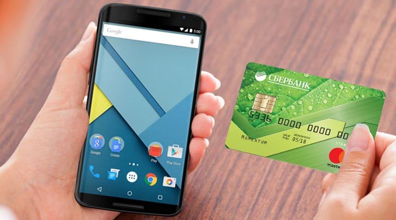 вывести деньги с Мегафон на карту онлайн