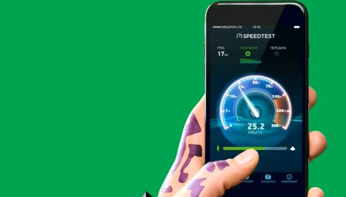 как проверить скорость интернета на телефоне мегафон