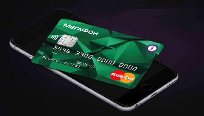 как снять деньги с виртуальной карты мегафон