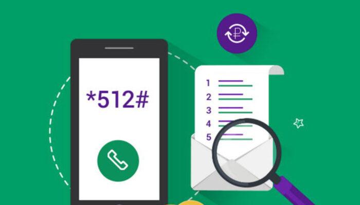 мобильные деньги нко как отключить мегафон платежи